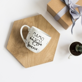 MUG * YOU ARE THE BEST IN THE WORLD MOM* 300ml