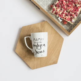 MUG * YOU ARE THE BEST IN THE WORLD MOM* 240ml